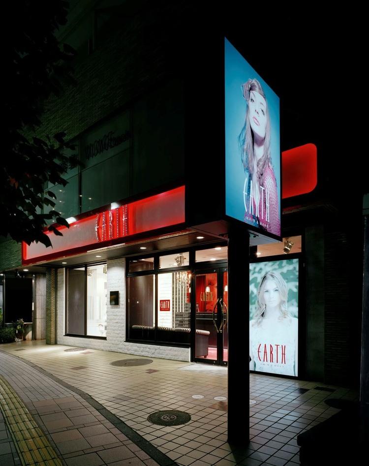 EARTH 市川店の画像