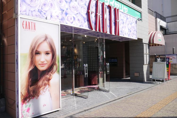 EARTH 北浦和店の画像