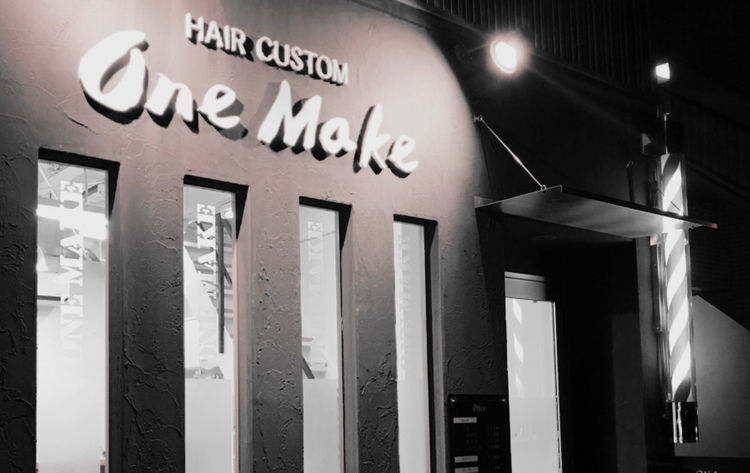 Men s Hair One Makeの画像