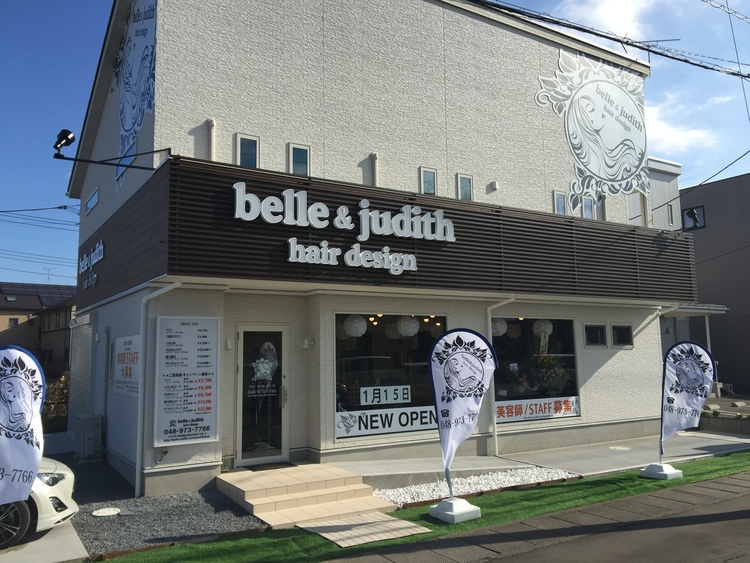 belle&judith 吉川さくら通り店