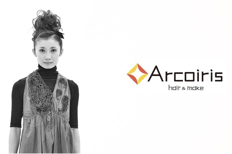 Arcoirisの製品・サービスの画像