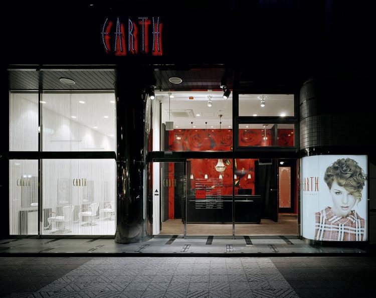 EARTH 岩槻店の画像