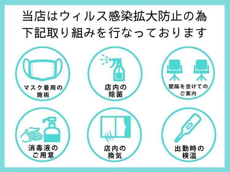 PROGRESS 成田店