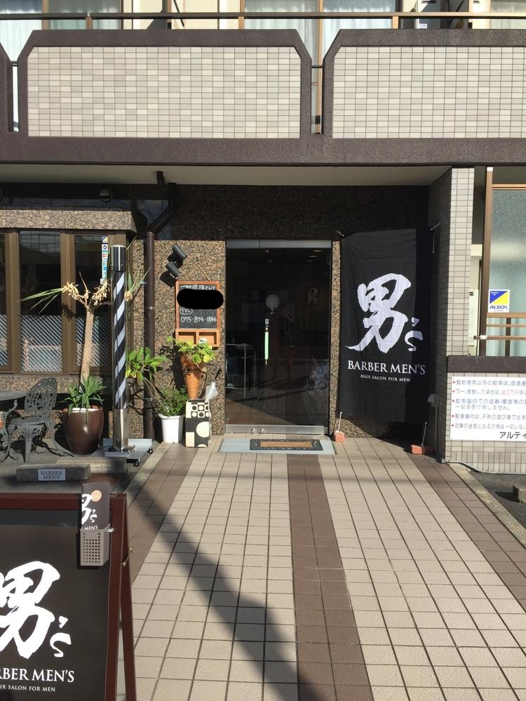 BARBER 男's