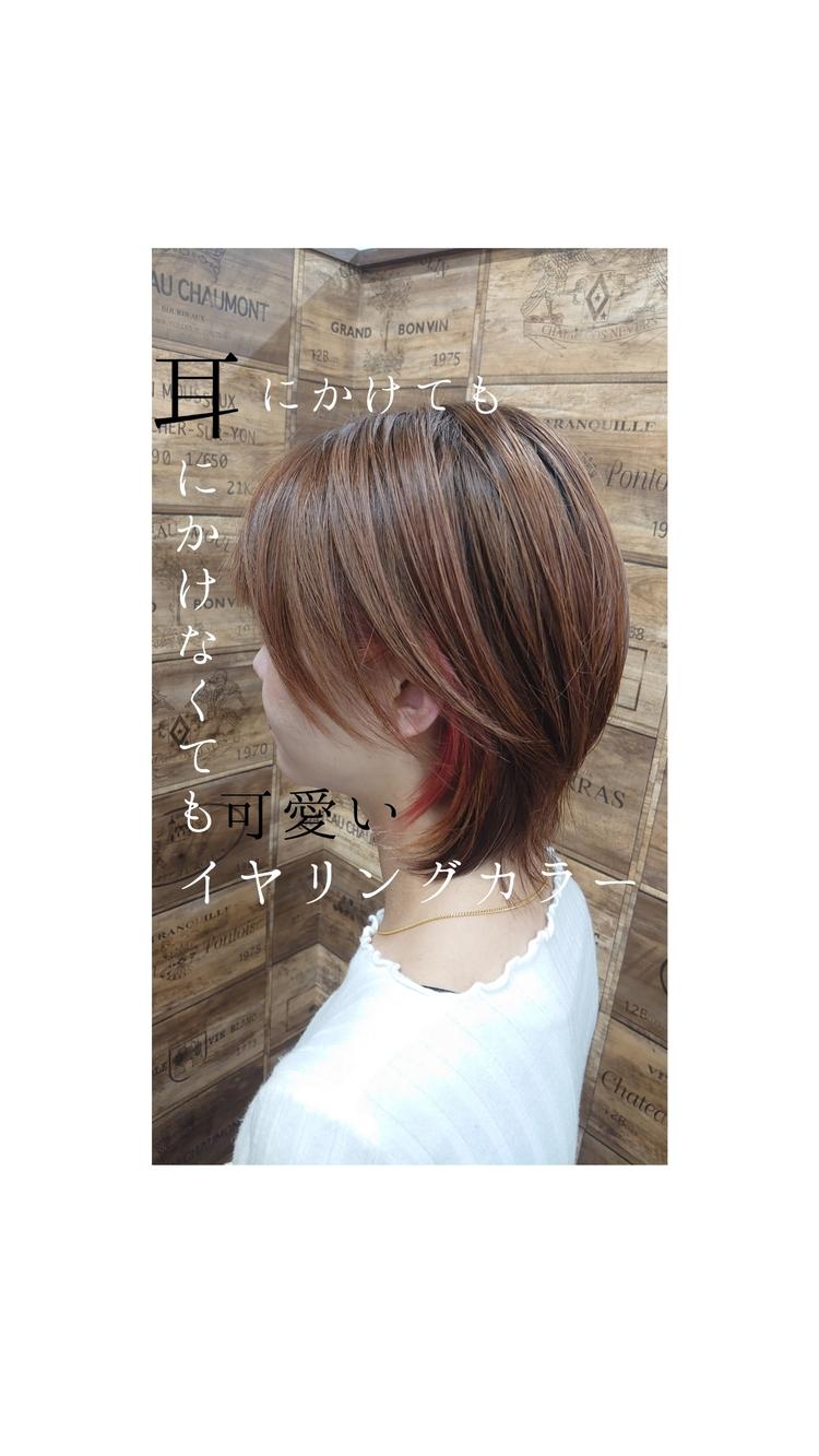 Hair Design LOVOND