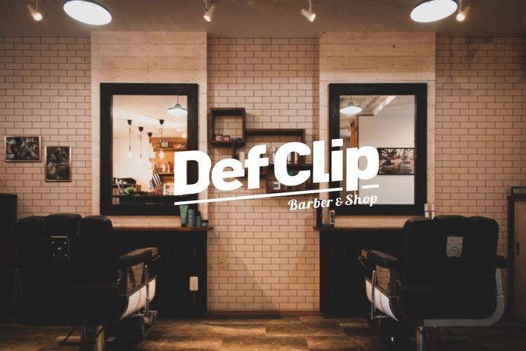 Def Clipの画像