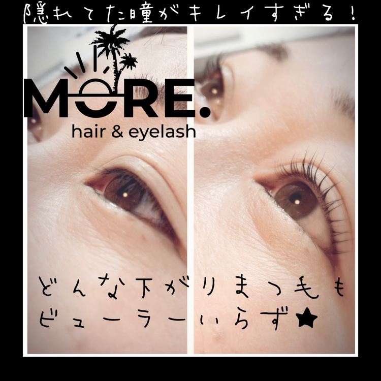 MORE.hair&eyelash