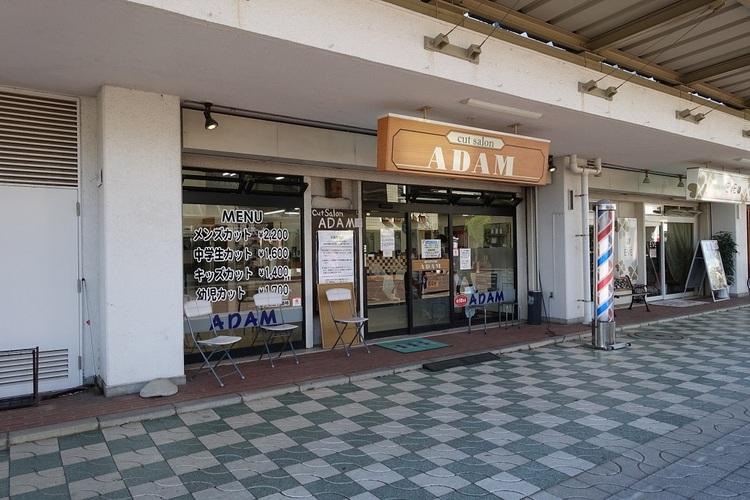カットサロンADAM 取手店の画像