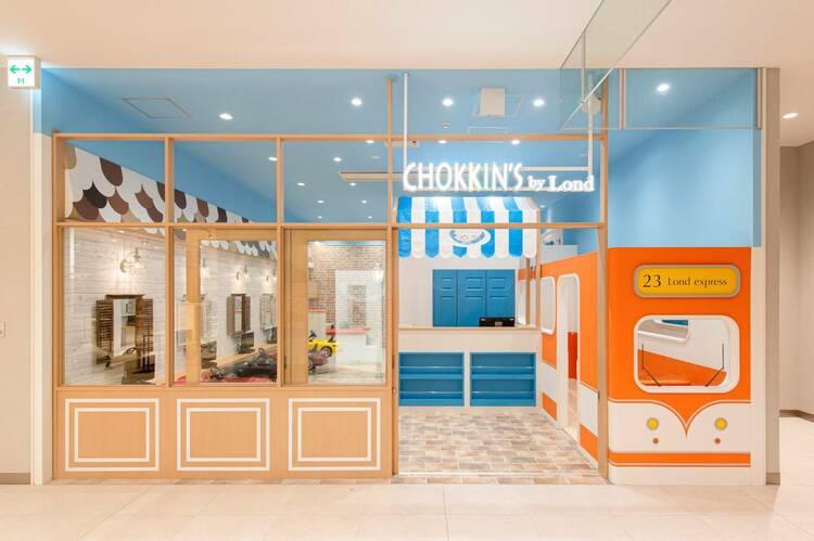 CHOKKIN'S by Lond 有明ガーデン店