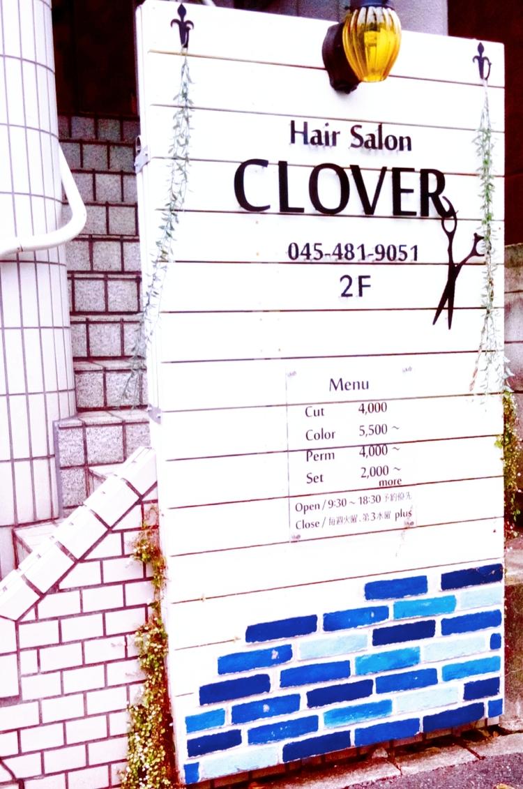 クローバー美容室の画像