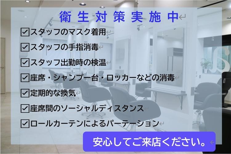 e.m.a ASSORT 名駅店