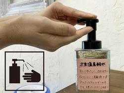 gem元町トアウエストの衛生情報の画像