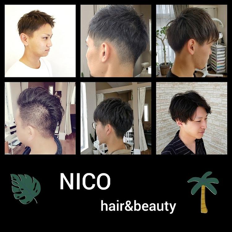 NICO hair&beauty