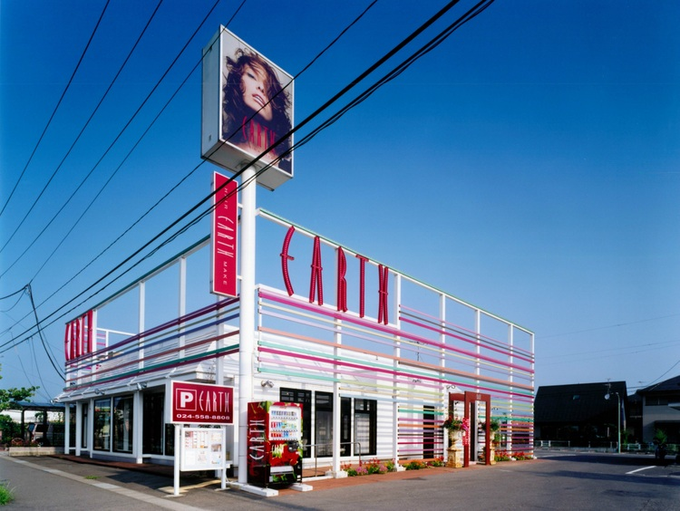 EARTH 福島イオン通り店の画像