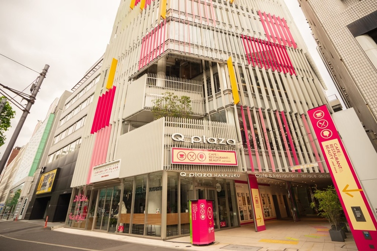 PREMIUM BARBER 渋谷原宿店