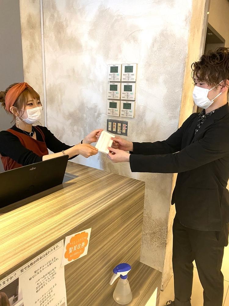 hair resort Ai 浅草店