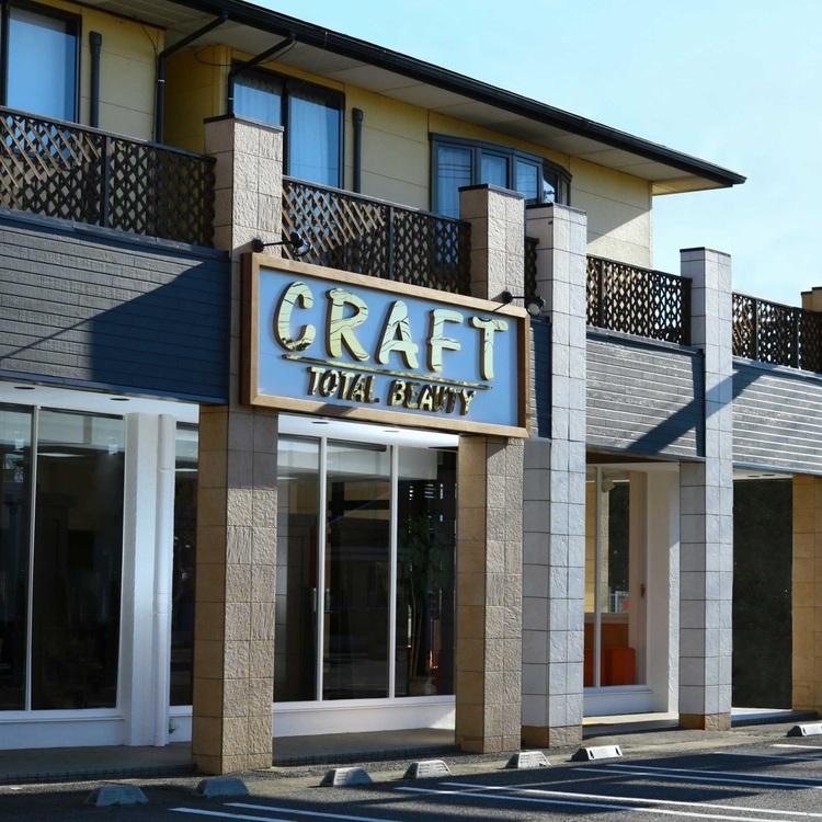 クラフト富里店の画像