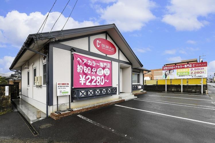 ヘアカラー専門店カラープラス 武生店の画像