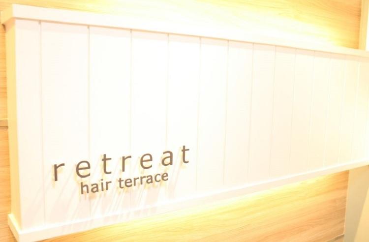 Retreat 博多口店