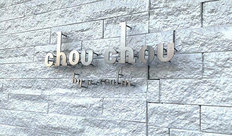 Chou Chou by U-REALM