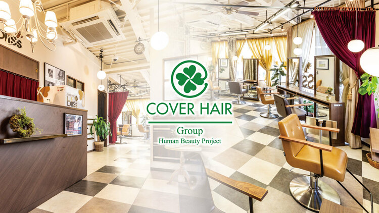 COVER HAIR bliss 上尾西口店の画像
