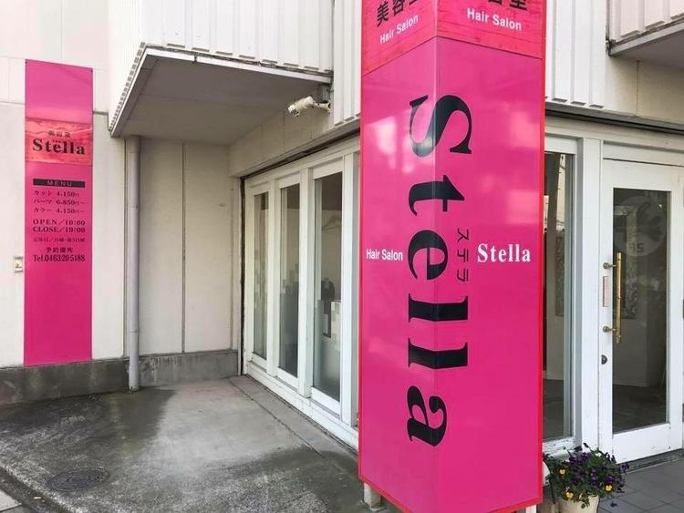 美容室Stellaの画像