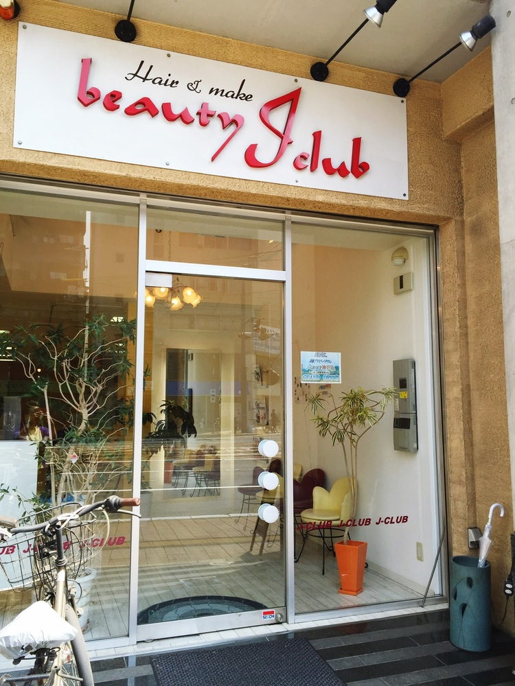 J-CLUB 土橋店の画像