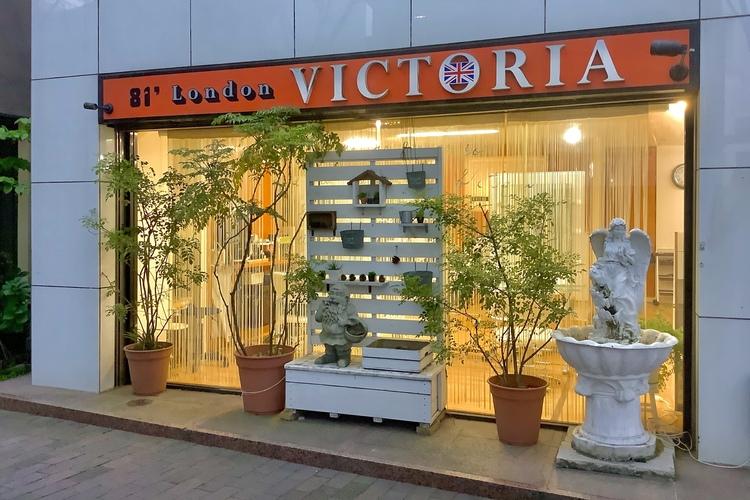 VICTORIAの外観の画像