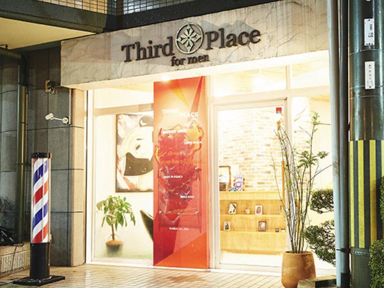 Third Placeの外観の画像