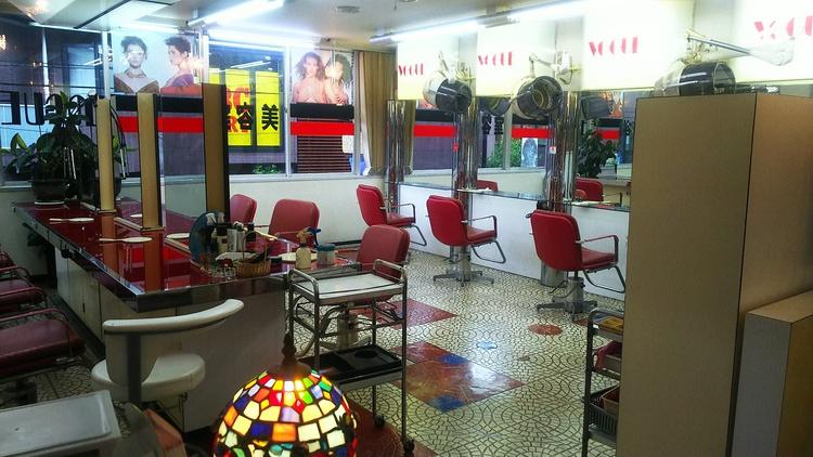 ヴォーグ美容室石神井公園駅前店の画像