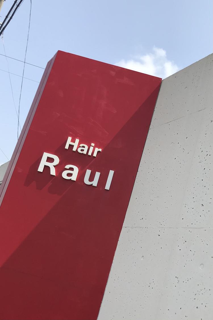 HairRaulの画像