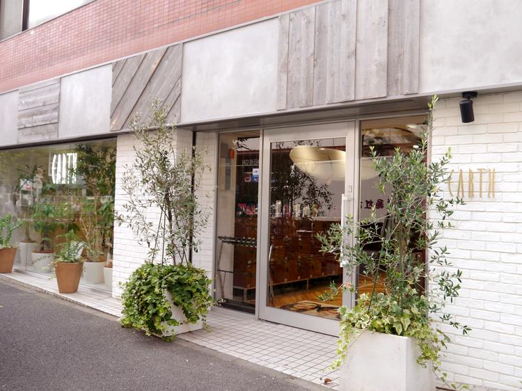 EARTH 武蔵境店の画像