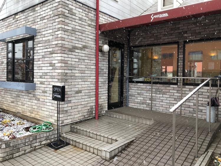 Hairclub Shiozawa