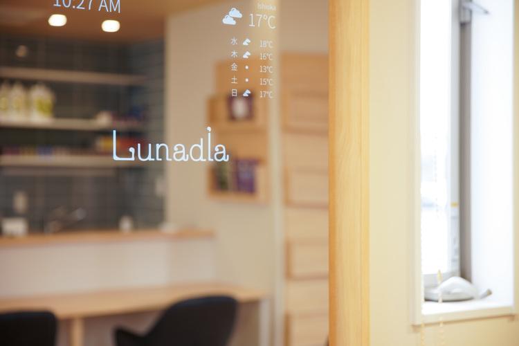 Lunadia 石岡店
