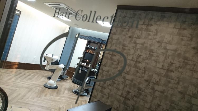 Hair collection Clipの画像