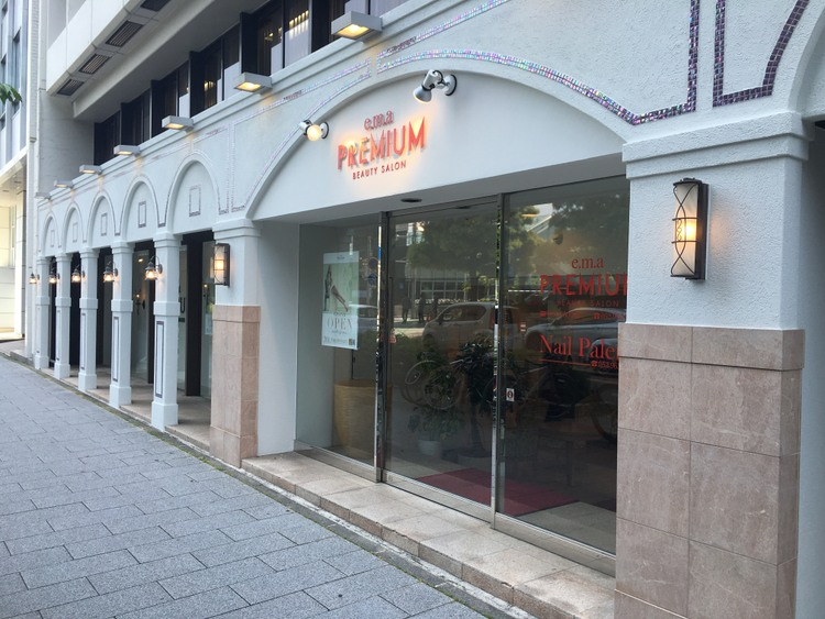 e.m.a PREMIUM BEAUTY SALON 栄店