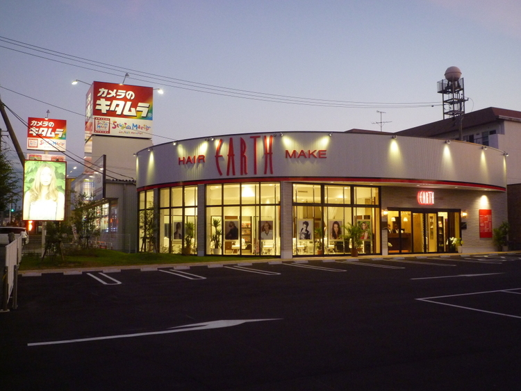 EARTH いわき店