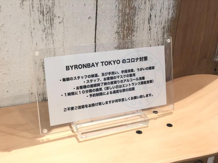 BYRONBAY TOKYO