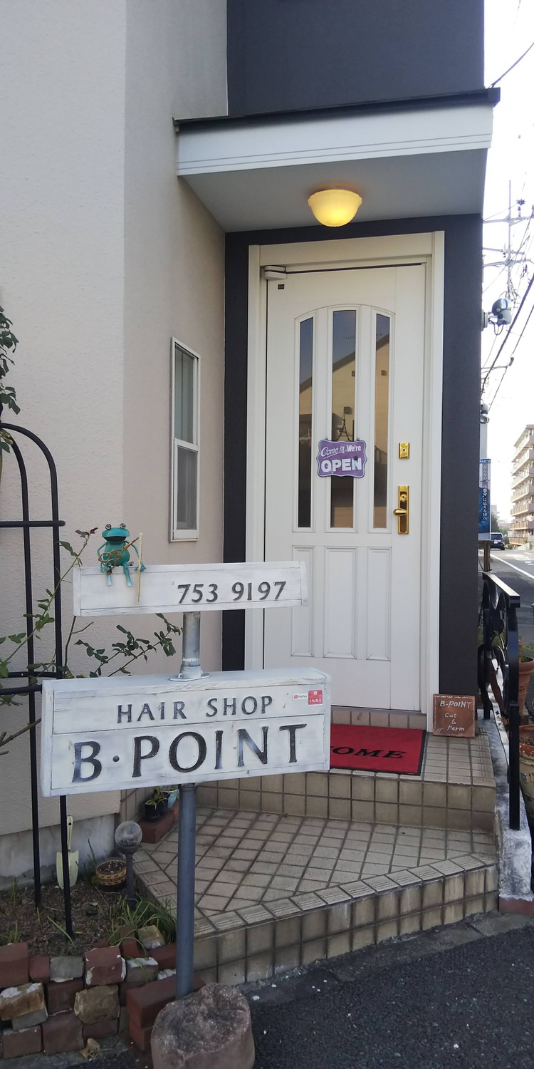 hair shop b.pointの画像