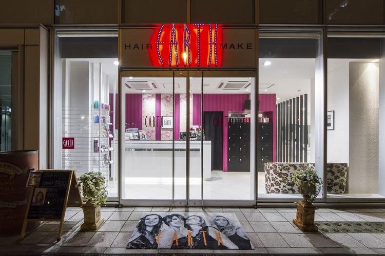 EARTH 横浜店の画像