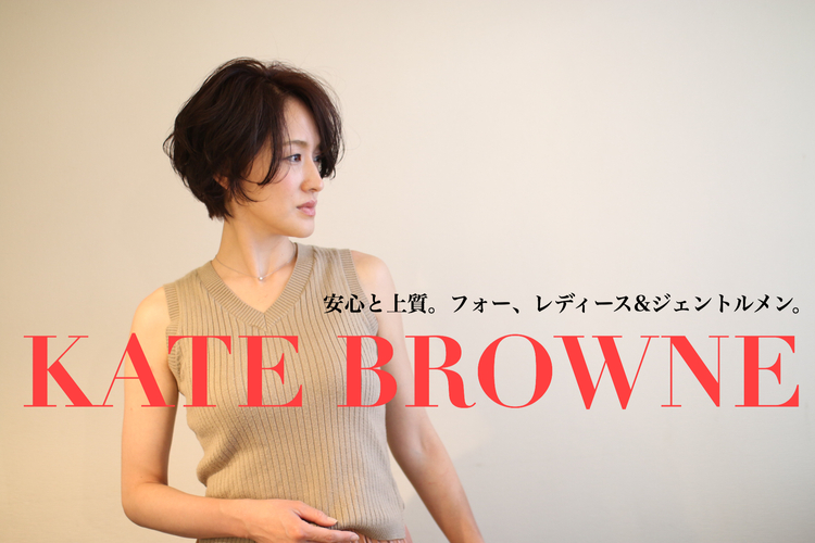 KATE BROWNE(ケイトブラウン)の画像
