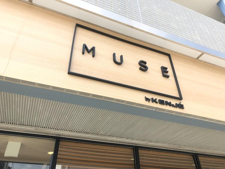 Muse by KENJE