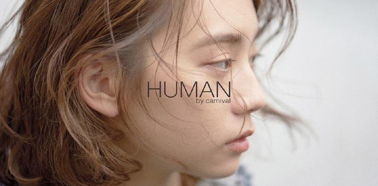 HUMANの画像