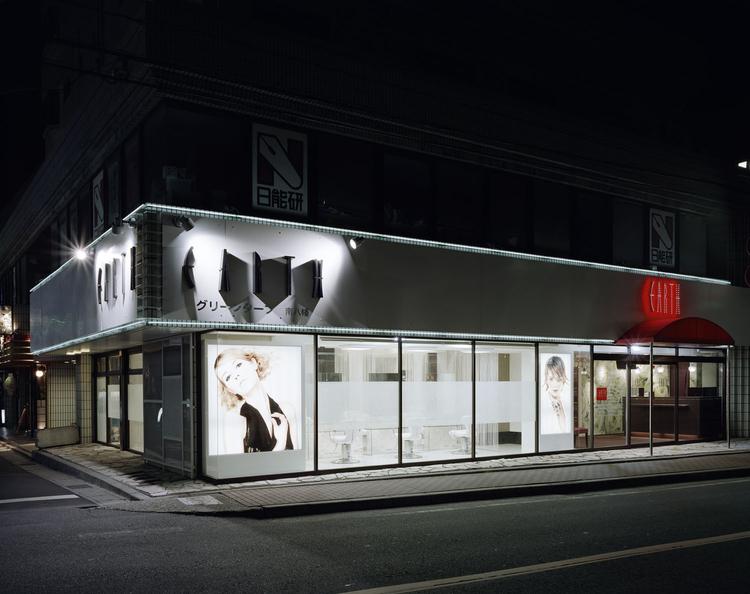 EARTH 本八幡店の画像