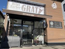 Relax Barber GRATの外観の画像
