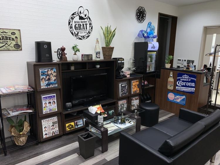Relax Barber GRAT
