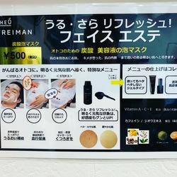 Relax Barber GRATの製品・サービスの画像