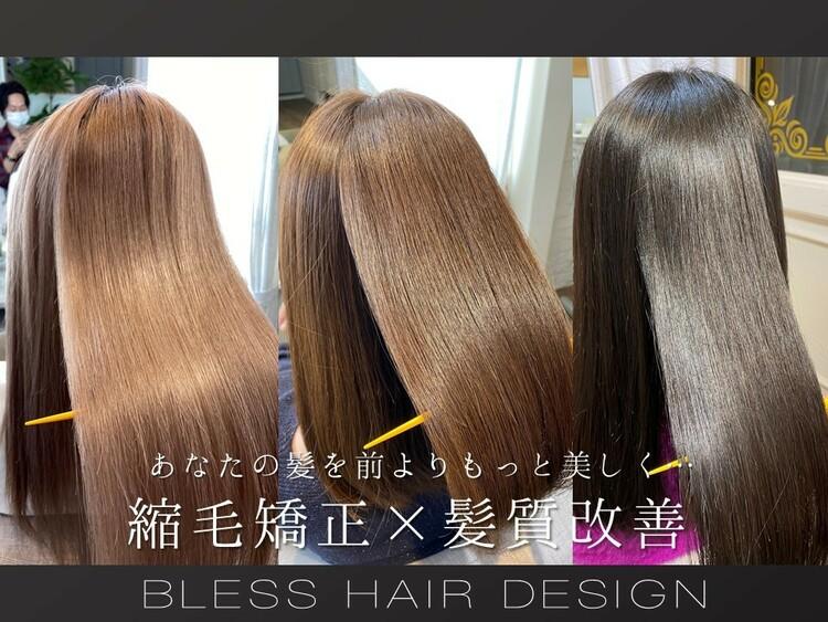 BLESS HAIR DESIGNの画像