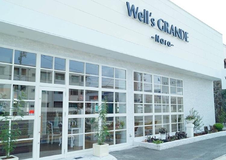 Well's GRANDE 奈良店の画像