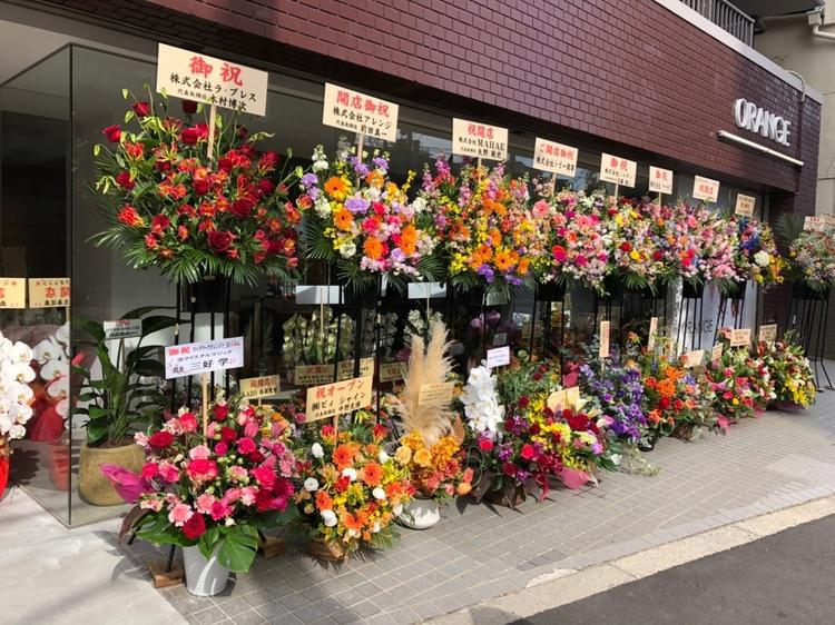 rock work ORANGE 十三店